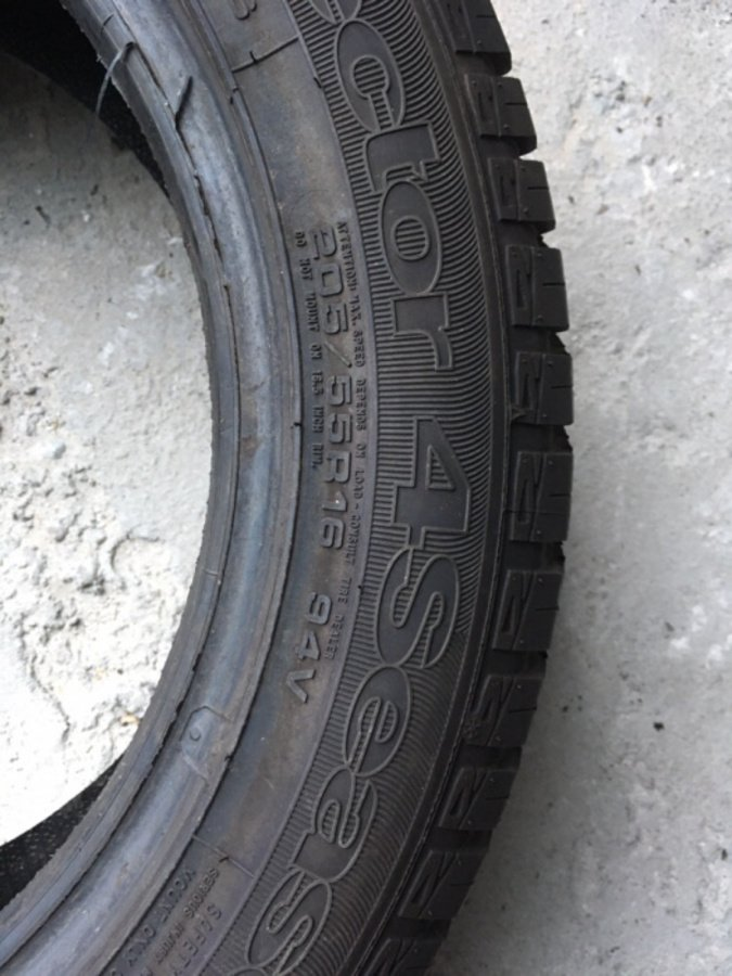 2be7d84145f3695c goodyear opona 205 55 16 goodyear vector 4 seasons 7mm